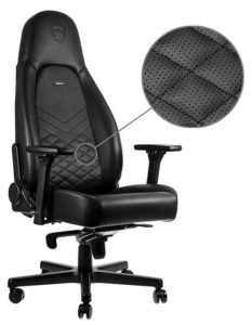gamme icon noblechairs