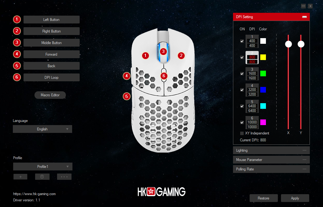 hk gaming mira m software
